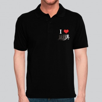 Camiseta Corrida Exclusiva I Love - Polo
